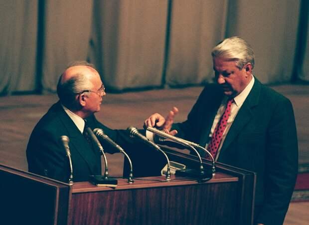 Ельцин о привилегиях Горбачева (1990 год)