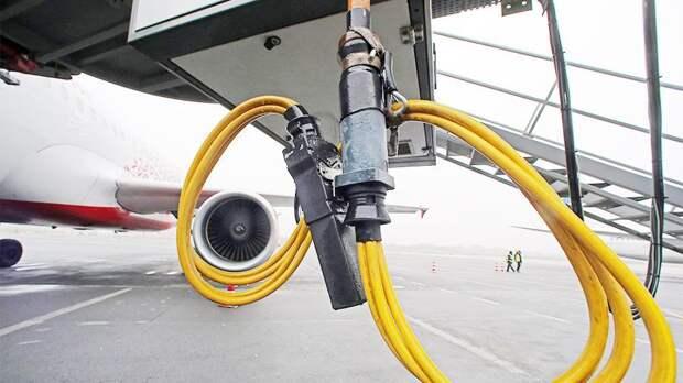 Авиационный керосин вернут под контроль государства