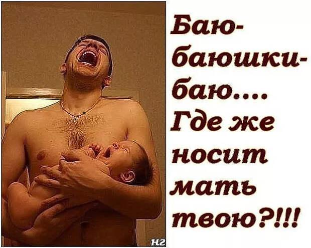 Жена мужу: — Дорогой я иду в магазин тебе купить что-нибудь вкусненькое!?..
