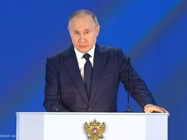 Путин: Процедура взыскания алиментов не должна унижать