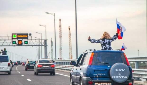Украинские эксперты предрекли незавидную судьбу Крымскому мосту