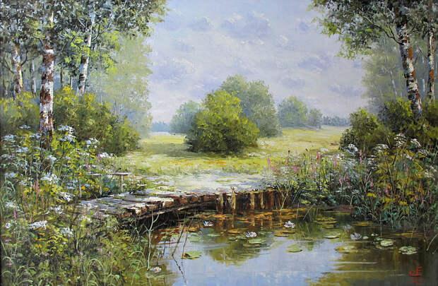 Евгений Синев.Мост