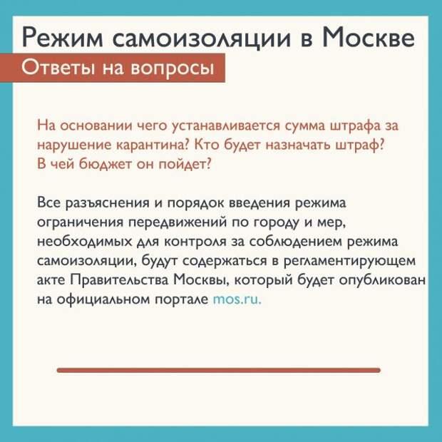 Штраф за нарушение карантина вырос до 40 тысяч рублей