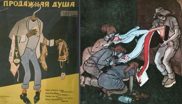 """Как """"Крокодил"""" высмеивал стиляг и моду на американское в СССР. Милые карикатуры нашего детства!"""