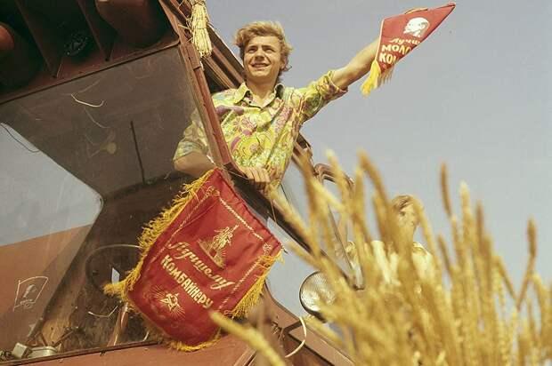 СССР, битва за урожай.png