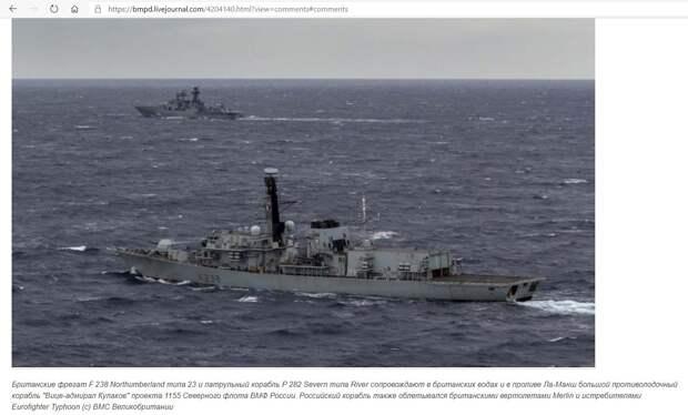 Юрий Селиванов: В унисон с британским адмиралтейством