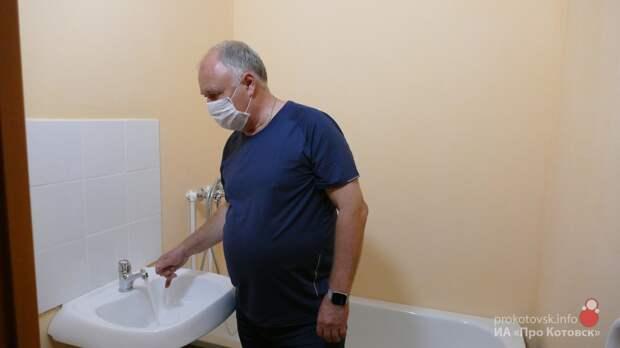 В Котовске квартиры для переселенцев из аварийного жилья прошли приемку