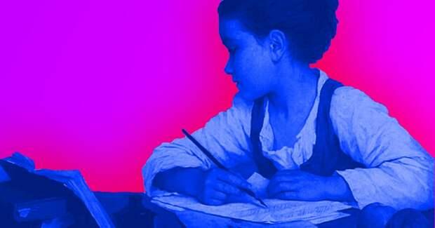 Тест: Ответь на 7 вопросов и узнай, легко ли ты идешь на сделку с совестью