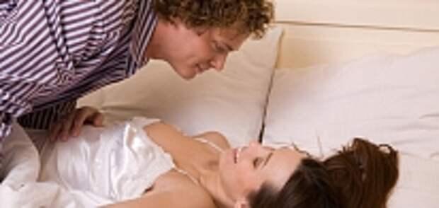 Женщины в постели, отношения
