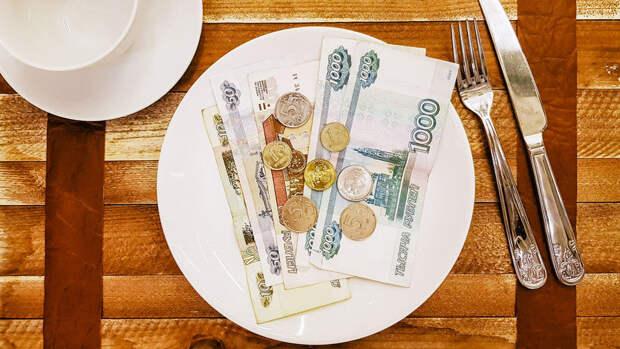 Россияне рекордно сократили расходы в первом полугодии