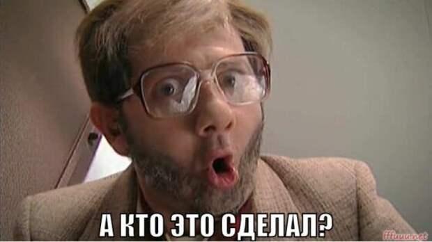 А кто это все наделал???? Кто на протяжении всего постсоветского не цензурируемого времени занимался одебиливанием аудитории?