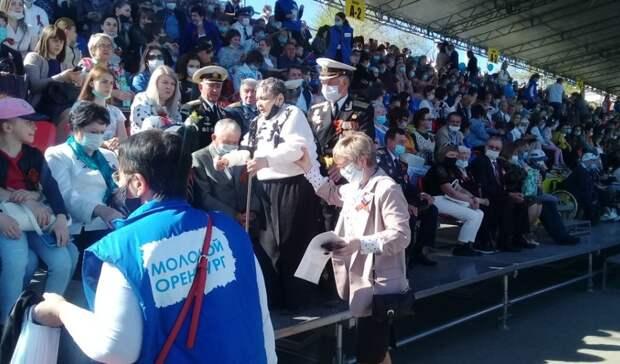 Парад 9мая вОренбурге: видео cместа события