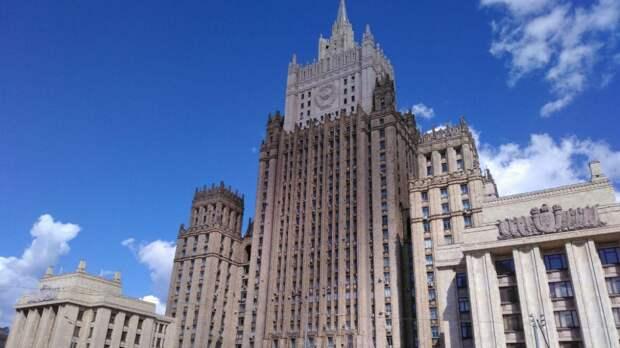 Сотрудник македонского посольства в РФ объявлен персоной нон грата
