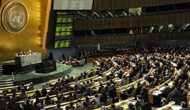 Резолюция ООН о признании сионизма формой расизма и расовой дискриминации