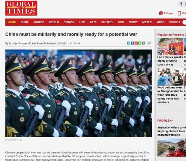 Китай готов к войне, — в Поднебесной озвучили пугающую правду | Русская весна