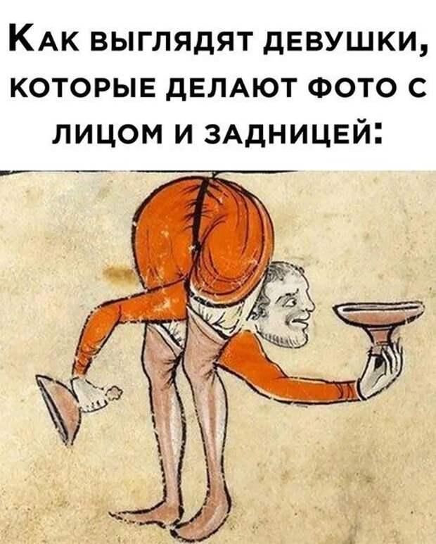 Августовские приколы