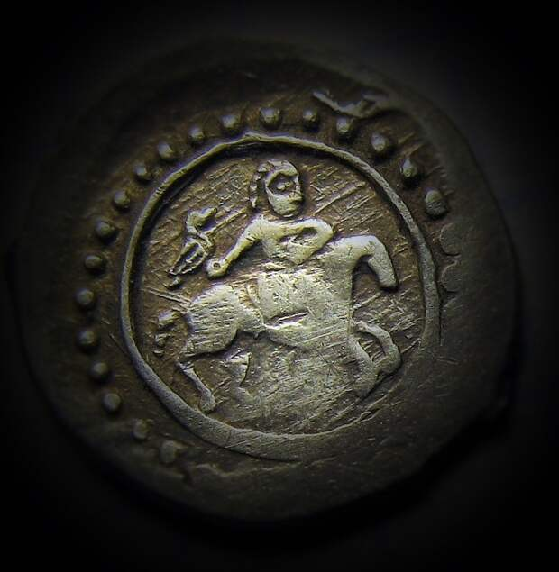 Монеты и суверенитет русских князей (XIV-XV вв.)