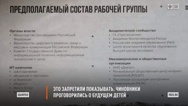 """В Госдуме министр взорвал """"бомбу"""": Чиновники проговорились о будущем"""