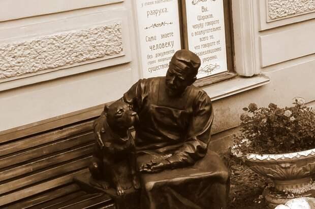 """""""Собачье сердце"""" пo-пeтepбypгcки. Памятник Шарику и Профессору"""