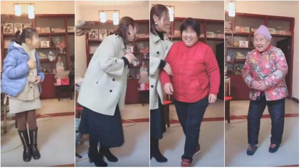 Добрый китайский флешмоб: несколько поколений зовут мам/пап