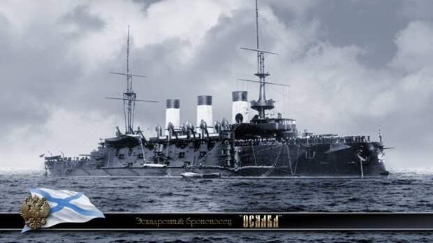 О качестве стрельбы русской эскадры в Цусимском сражении