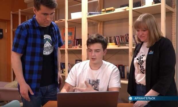 ВДоме молодёжи для студентов проводят бесплатные консультации попрофориентации