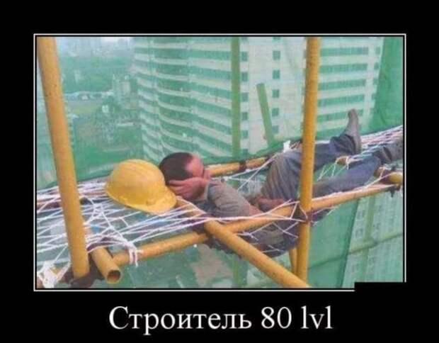 Строительные приколы ошибки и маразмы. Подборка chert-poberi-build-chert-poberi-build-42330913072020-10 картинка chert-poberi-build-42330913072020-10