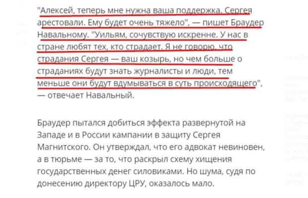 Кто «нашёптывает» Навальному, что и когда нужно делать