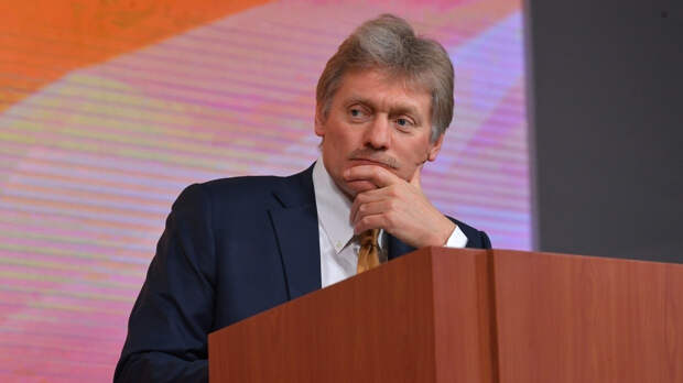 Песков заявил о непричастности России к хакерским атакам на Colonial Pipeline