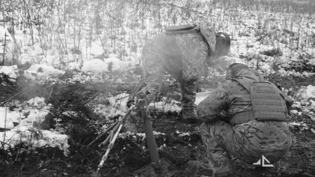 В ДНР заявили, что украинские военные обстреляли Горловку из миномётов