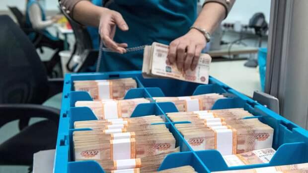 Российские госкомпании обязали направлять 50% прибыли на дивиденды