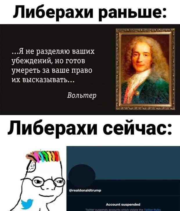 Монополия  на  цензуру  должна  быть  только  у государства!