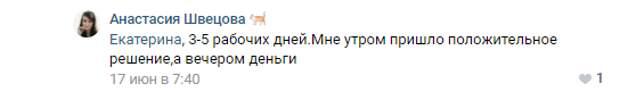 Россияне рассказали о получении детский выплат в размере 10 тысяч рублей