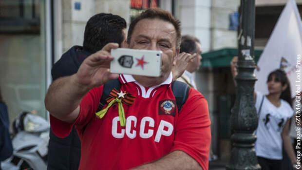 Китайские СМИ представили могущество современного СССР