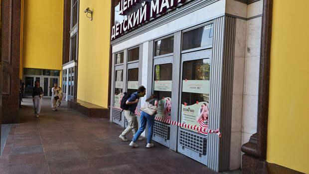 """ЦДМ на Лубянке опечатали после встречи с актерами """"Майора Грома"""""""