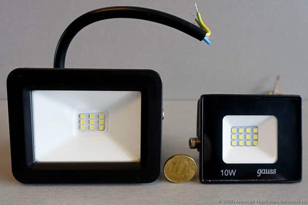 Тест недорогих прожекторов из Леруа Мерлен