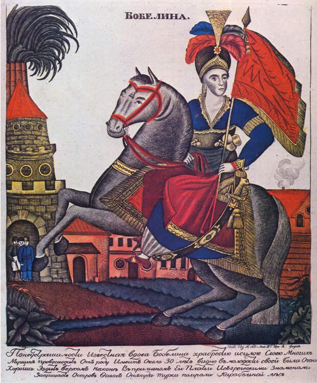 Хроника греческого восстания.