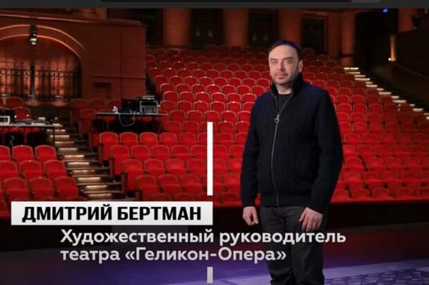 Пункт вакцинации работает в московском театре «Геликон-опера»