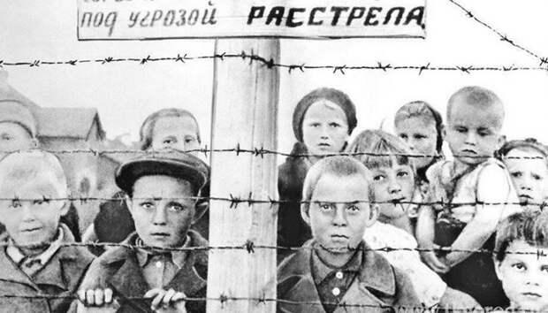 ФСБ раскрыла имена ответственных за геноцид жителей Карелии в войну