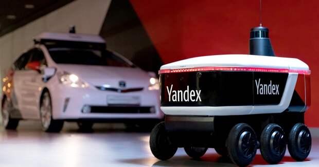 Робот-курьер «Яндекса» начал доставлять еду жителям Москвы