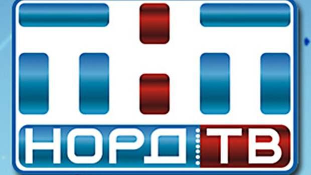 "Медиагруппа ""Патриот"" объявила о сотрудничестве с телекомпанией ""Норд-ТВ"""