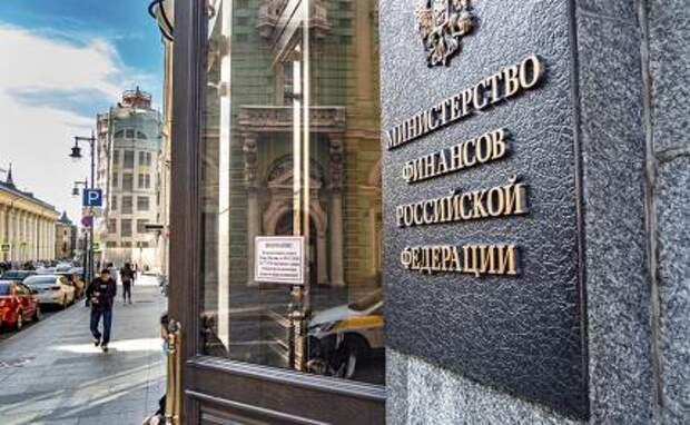 На фото: здание Министерства финансов РФ