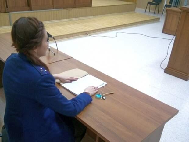 В России хотят повысить доверие к судебной системе посредством обязательной формы для секретарей судов