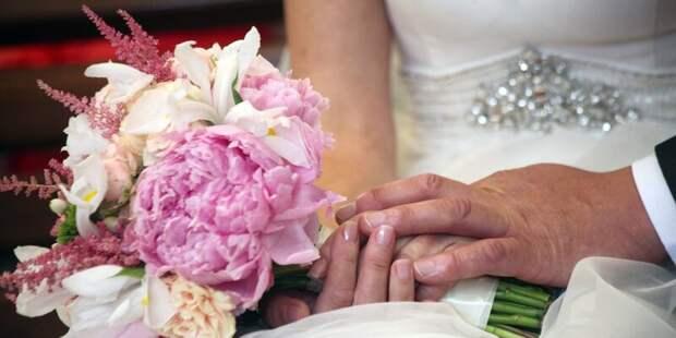 В центре госуслуг в Строгине теперь можно зарегистрировать или расторгнуть брак