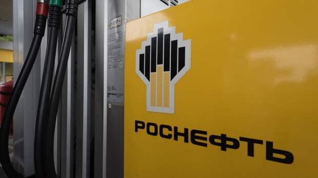 Сотрудники «Роснефти» приняли участие во флешмобе ко Дню России