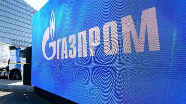 """""""Газпром"""" оплатит газификацию частных домов"""