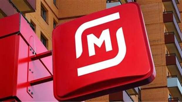 """""""Магнит"""" открыл в марте десять дискаунтеров """"Моя цена"""""""