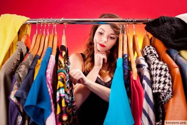 Как правильно покупать одежду в секондхенде