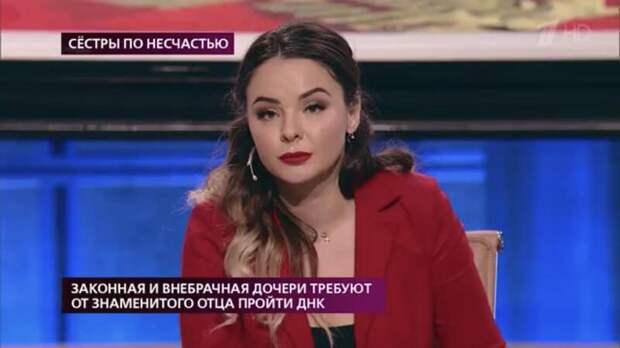Валерий Новиков не признавал свою дочь 13 лет