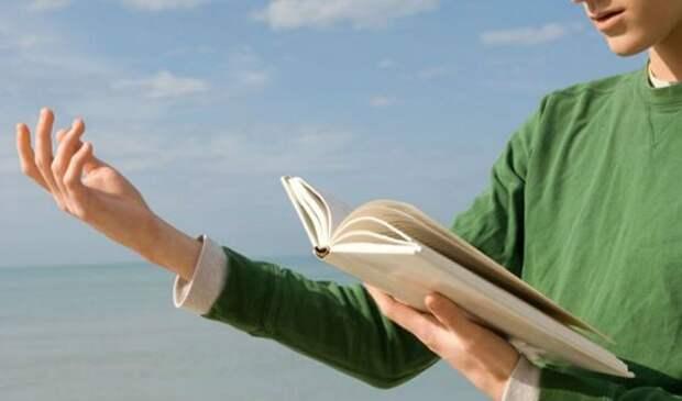 Учите вечером по одному стихотворению